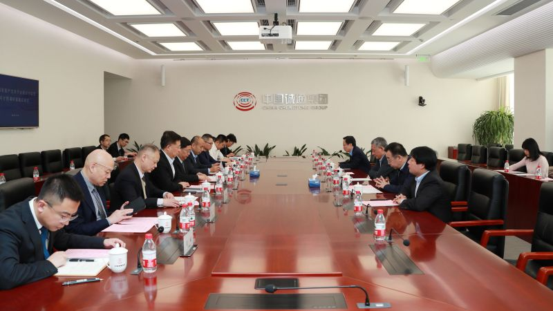 Kickoff meeting of feasibility research on establishment and